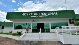 MS tem o 1º caso suspeito de coronavírus; SES confirma