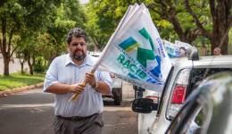 Racib quer revitalizar o Parque Antenor Martins e torná-lo palco para grandes eventos culturais